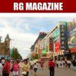 ILLEGAL GAMBLING | BEIJING'S UNDERGROUND CASINOS EXPOSED
