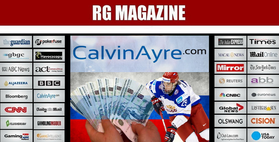Russia wagering falls as ruble declines - junior hockey a betting magnet