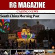 Macau casino operator SJM posts worse than expected first half…