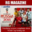 Watchdog reviews complaints about World Cup betting ads