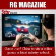Game over? China to rein in online games in latest…
